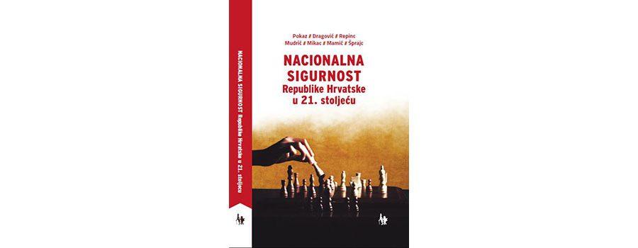 Nacionalna sigurnost Republike Hrvatske u 21. stoljeću
